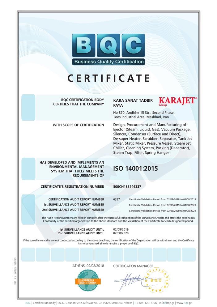 گواهینامه ISO 14001